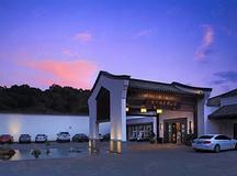 要开会网、会议场地、杭州蝶来雅谷泉山庄酒店