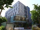 中国天使投资人学院