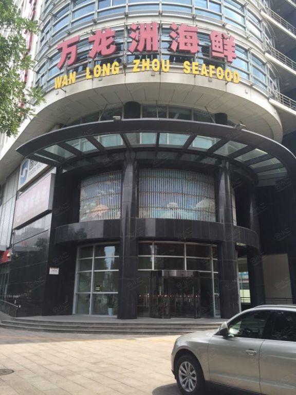 万龙洲海鲜大酒楼(阜成门店)