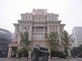 万龙洲海鲜大酒楼(大兴店)