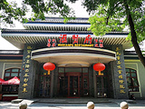 汇贤府(万寿路店)