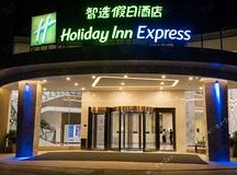 要开会网、会议场地、广州白云机场智选假日酒店