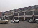 鸿锦海鲜大酒楼(光彩店)