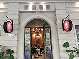 重庆富隆酒窖