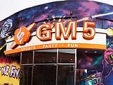 GM5国际运动主题乐园