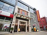 全聚德烤鸭店(朝阳北路店)