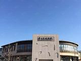 眉州东坡酒楼(东坝店)