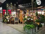 雕刻时光咖啡馆(北苑店)