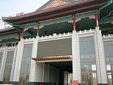 金海德贤国际会展中心