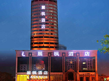 要开会网、会议场地、麗枫酒店(郑州花园路店)