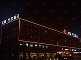 郑州大雅方金酒店