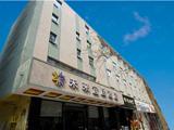 未来宜居精品酒店(郑州文化路店)