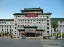 要开会网、会议场地、哈尔滨友谊宫
