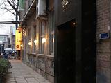 无界·茶(798店)