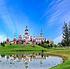 哈尔滨适合开总结会的三星级酒店哪里找?