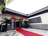 大明食府(济南之江店)