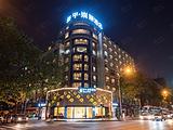 成都泰平·崇丽酒店