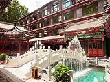 北京世外桃源度假村