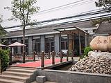 泓泰阳餐厅