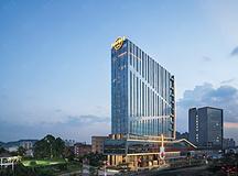 要开会网、会议场地、深圳硬石酒店