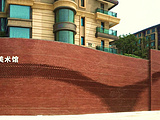 山水美术馆