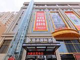 郑州港丰国际酒店