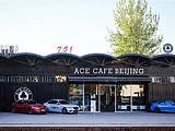 ACE CAFE(751店)