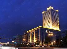 要开会网、会议场地、哈尔滨齐鲁国际大酒店