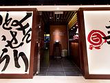 瞳海鲜料理(宣武门店)