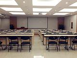 北京金隅嘉华大厦会议室