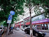 H精品连锁酒店(西安钟楼回民街店)