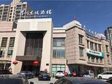 眉州东坡酒楼(泛海店)