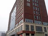 麗枫酒店(郑州经开区国际物流园店)