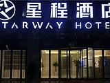 星程酒店(郑州郑东商业中心店)