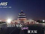 北京旻园御膳饭庄