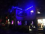 Haven Bar(后海店)