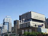 G67联合办公空间
