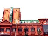 哈尔滨威尔纳商务酒店