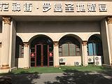 北京花神街草坪酒店