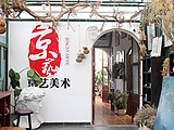 北京京艺画室