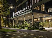 要开会网、会议场地、杭州国际博览中心北辰大酒店