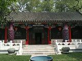 中国钧瓷北京展览中心