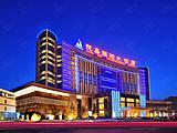 榆中陇鑫国际大酒店