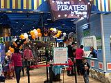 悠游堂海盗主题乐园(北京龙德广场店)