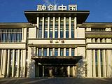 北京西山居
