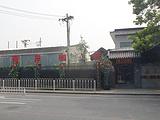 IPM华人小院