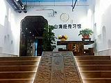 山海经·中国馆