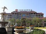 卓润温泉建国饭店