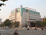 济南海龙商务宾馆