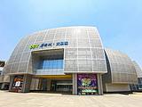 北京欢乐谷·华侨城大剧院
